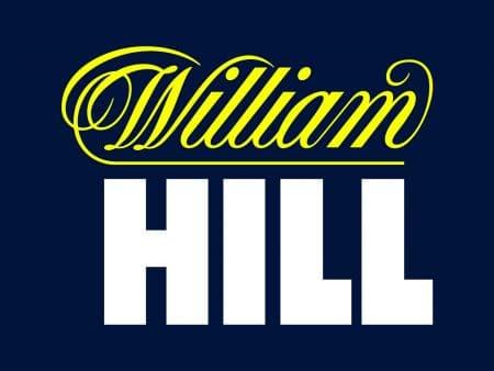 Código promocional William Hill 2019: Recibe hasta 500€